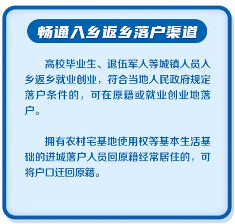 """021山东户籍新政策"""""""